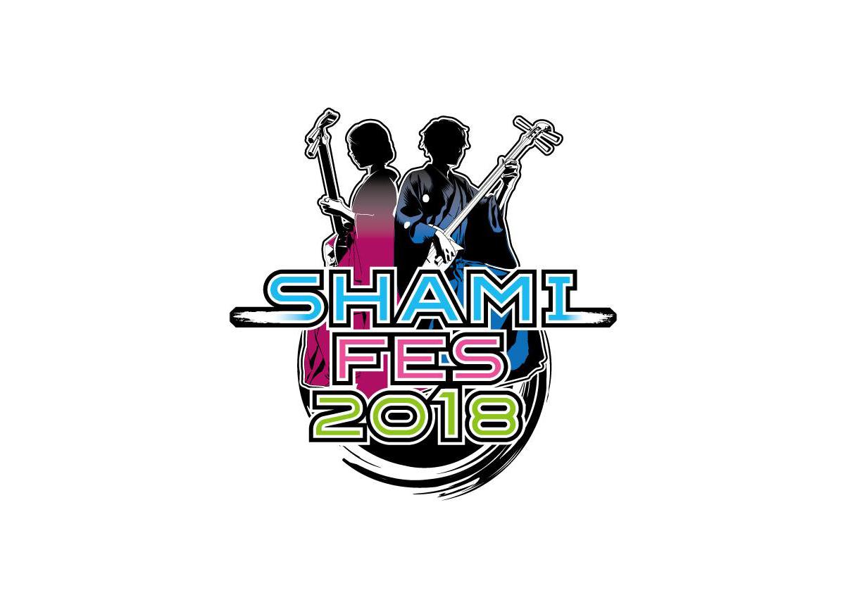 「SHAMI FES 2018」ゲスト出演決定!