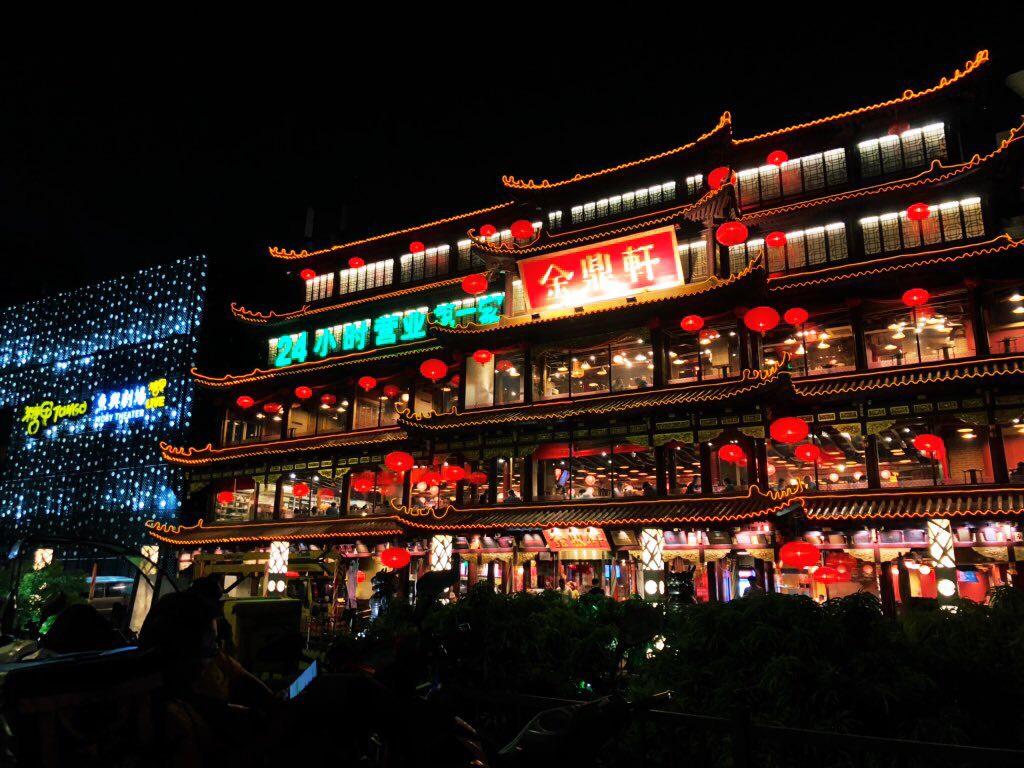 北京へ行ってきました
