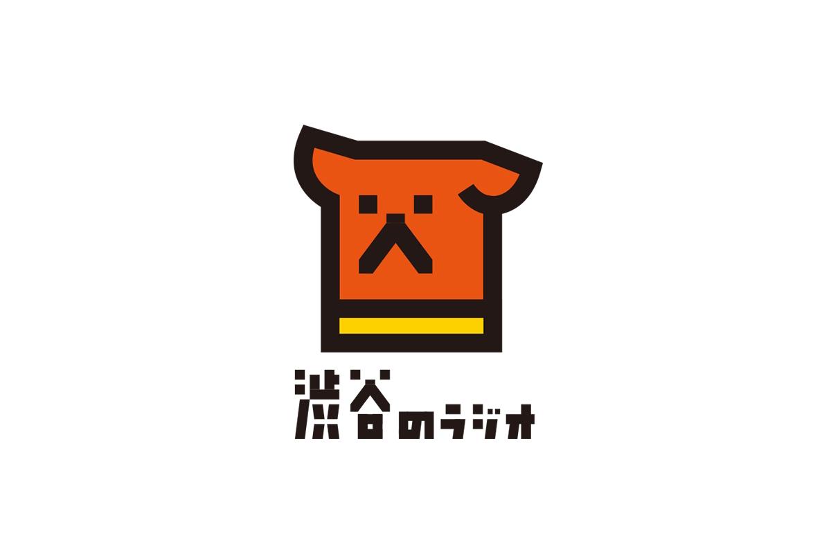 ラジオ「渋谷のナイト」生出演します
