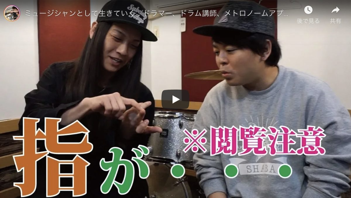 komakiのインタビュー動画公開!