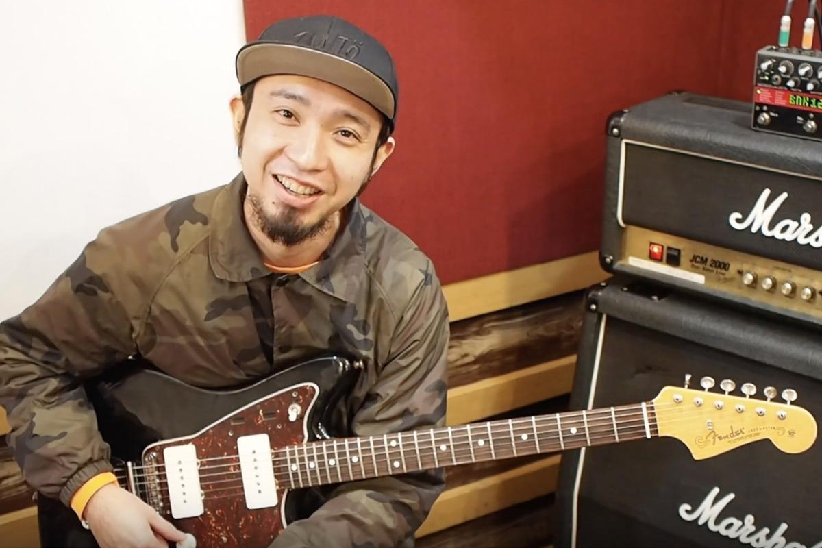 「ひろしげギターTube」オープン!